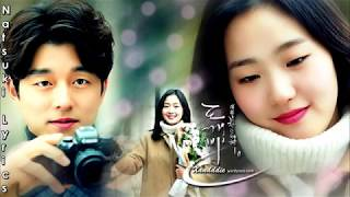 Goblin OST - Chanyeol & Punch - Stay With Me - [Hangul-Eng-Rom]