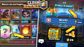 COME FARE 300 COPPE CON 1 CARTA! CLASH ROYALE!