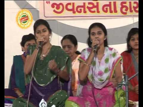Hum Ko Manki Shakti Dena (Prayer Song - Guddi) By Surabhi &...