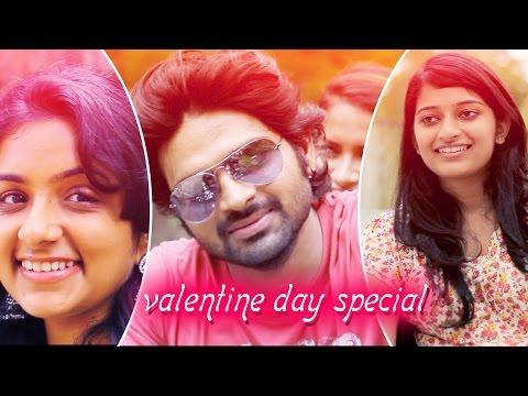 Valentines Day Special || Telugu Short Films On Love 2015 video