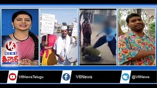 Leaders Nominations and Campaigns | Couple Lives In Bathroom | Powerboat Race In AP | Teenmaar News