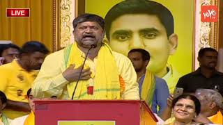 L Ramana Speech about Telangana Farmers Problems at TTDP Mahanadu 2018 | Chandrababu