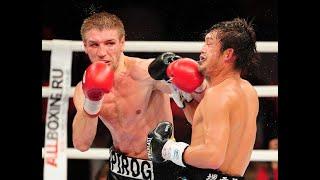 Дмитрий Пирог vs Нобухиро Исида - WBO - 01-05-2012