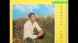 Bezawork, Ketema & Mahmoud Ahmed - Tizita  ትዝታ (Amharic)