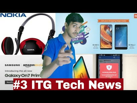 #3 ITG Tech News   Hike Hide feature   Nokia Bluetooth Earned, Samsung galaxy on7 Prime     ITG