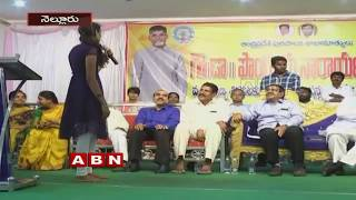 CM Chandrababu Naidu Surprised with Ninister Narayana's Experiement | Inside