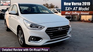 New Verna 2019 Sx Plus Model Detailed Review with On Road Price | Verna Sx Automatic