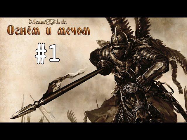 Hd обои огнем и мечом, арт, легковооруженный, mount & blade 128