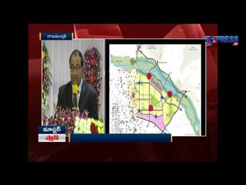Singapore Minister Iswaran Speech about Seat Capital Plan | Express TV