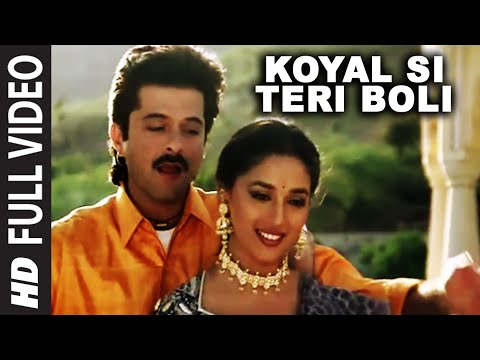 Koyal Si Teri Boli Full Song | Beta | Anil Kapoor Madhuri Dixit...