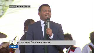 Addis Ababa Mayor En. Takele Kuma speach on OLF welcoming