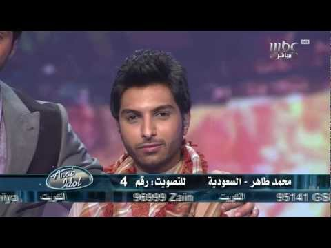 Arab Idol - Ep12 - محمد طاهر