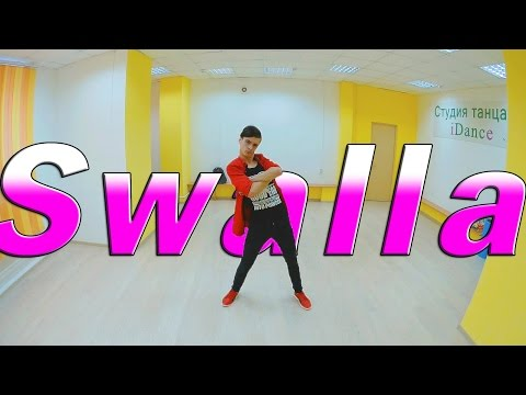 Танец на песню Jason Derulo - Swalla