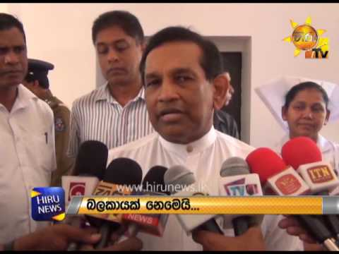 minister rajitha say|eng