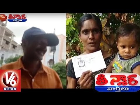 Alcoholic Husband Distribute Funeral Reception Invitations While She Alive | Teenmaar News