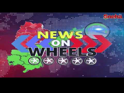 Speed News @6PM (2-05-2018) | News On Wheels || Sneha TV Telugu