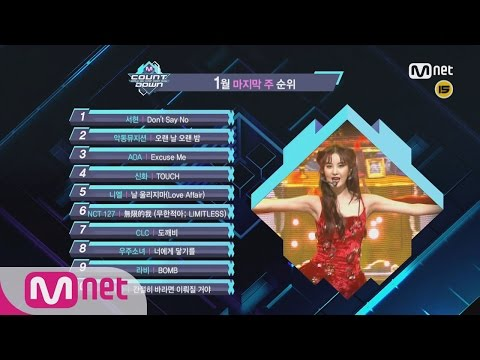 What are the TOP10 Songs in 4th week of January? M COUNTDOWN 170126 EP.508