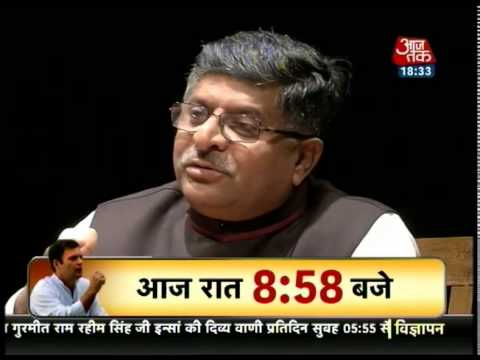 Third Degree with Ravi Shankar Prasad