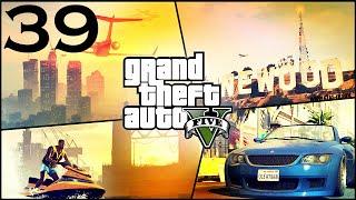 Прохождение Grand Theft Auto V #39 Бег от себя-Тревор/Парашюты