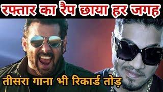 download lagu Raftaar Rap Liked Public In Tiger Zinda Hai Third gratis