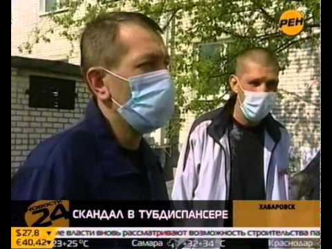 В тубдиспансере трупы пациентов выносят больные
