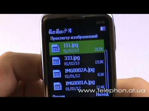 Nokia 6700 - китайский телефон