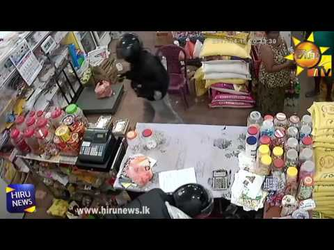 cctv robbery|eng