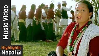 Dhunku Dhunku Dhol Bajaudai | New Nepali Cultural Kiranti Song 2017/2074 | Urmila Bantawa Rai