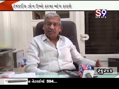 Surat Fosta textile join mang