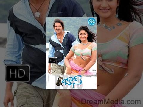 Boss Telugu Full Movie || Nagarjuna, Nayantara, Poonam Bajwa, Shriya || VN Aditya || Kalyani Malik thumbnail