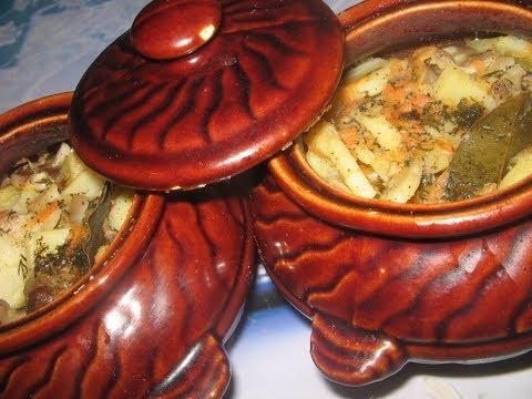 Царский обед/Старинное Русское блюдо/Желудочки в горшочках