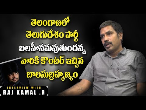 TDP Bala Subramanyam counter to haters of Telugudesam party in Telangana | Y5 tv |