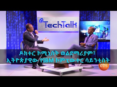 TechTalk with Solomon S13 Ep5 P1