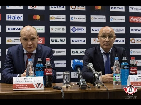 Пресс-конференция: Автомобилист - Динамо (Москва), 20.10.2016