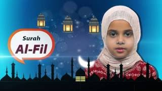 Maryam's 2016 Ramadan Qur'an Challenge for her young friends