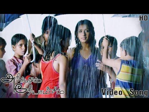 Arinthum Ariyamalum Tamil Movie | Song | Sil Sil Video | Navdeep, Sameksha | Yuvan Shankar Raja