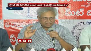 Ex MP Undavalli Arun Kumar about CM Chandrababu's election management skills