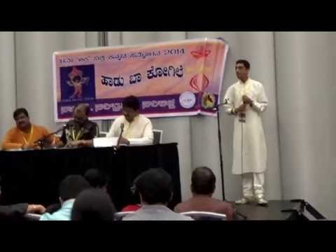 Vishwas Setty singing Kalavannu tadeyoru from apthamitra - AKKA...