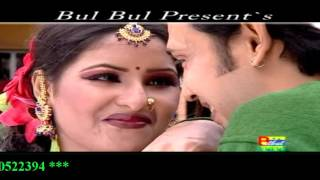 Bav Ta Amar Obak Lage / Emon khan / Kew Buje Na Moner Betha / Bulbul Audio Center