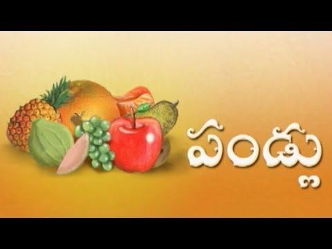 Telugu Rhymes   Fruits Names In Telugu   Full Hd video