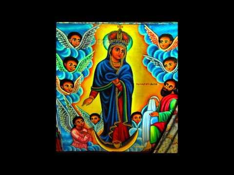 Ethiopian Orthodox Mezmur ---- Le Maryam Enzemrlen Lezelalem