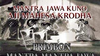 "MANTRA JAWA AMPUH ""AJIAN BANDUNG BONDOWOSO"" TERBUKTI SANGAT AMPUH KHASIATNYA !!"