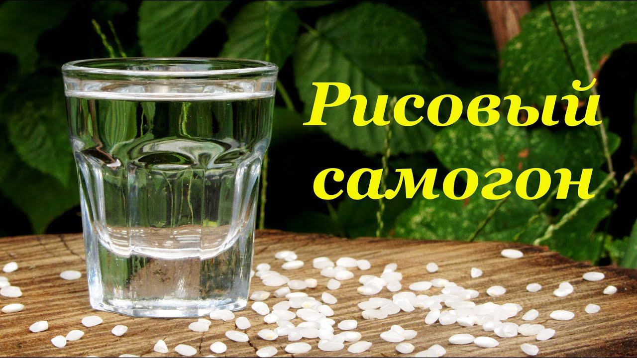 Рецепт самогона без сахара в домашних условиях