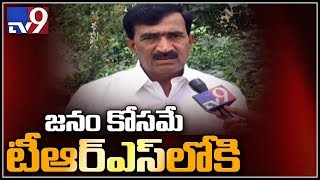 Vanteru Pratap Reddy to join TRS in presence of KCR today