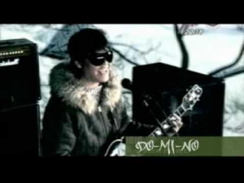 Domino - Алло