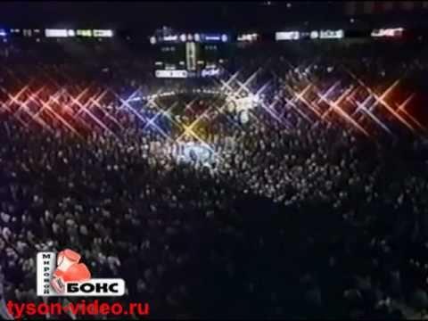 Майк Тайсон - Эвандер Холифилд 2 ч.1 Mike Tyson vs Evander Holyfield