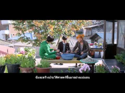 Kim SooHyun Movie 2013 Secretly Greatly Trailer TH SUB