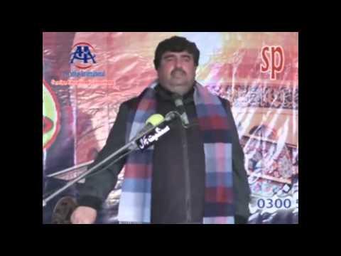 Zakir Syed Amir Abbas Rabani 3 Rabiuwal Jaloos Mahmal 2014 video