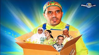FILM .FARESS BOLFDAYH  | Tachelhit tamazight, souss