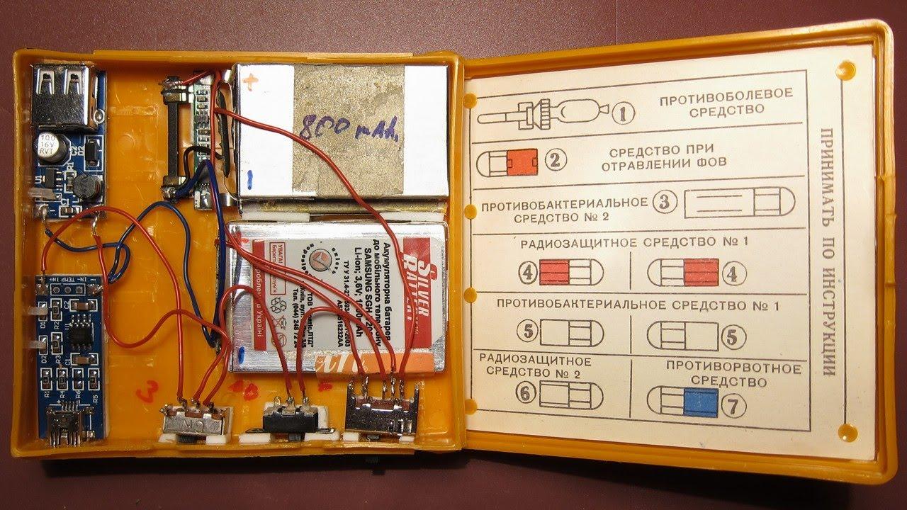 Как из батареек сделать повер банк